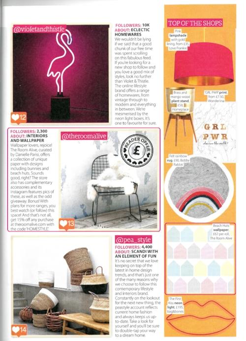 Home Style Magazine July 2017