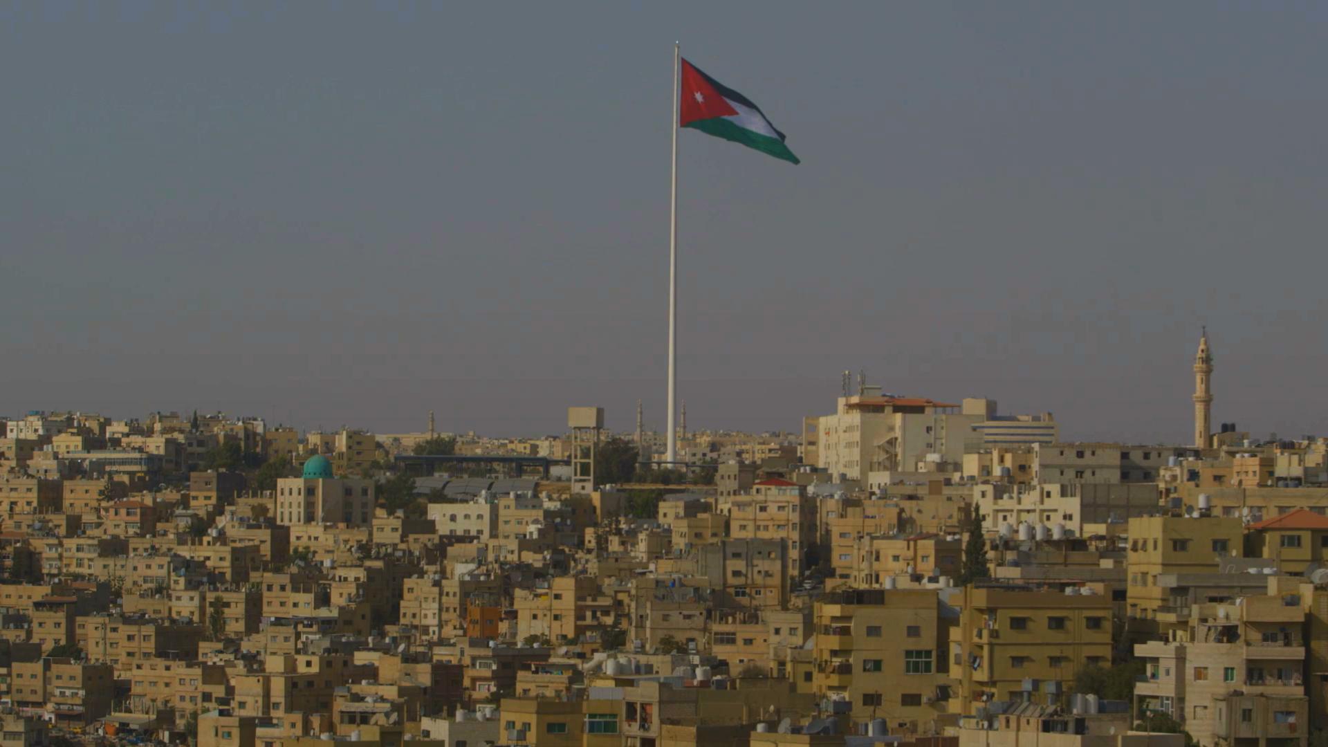 USAID-Jordan.jpeg