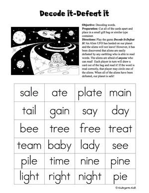 March First Grade Homework Packet — Kindergarten Kiosk