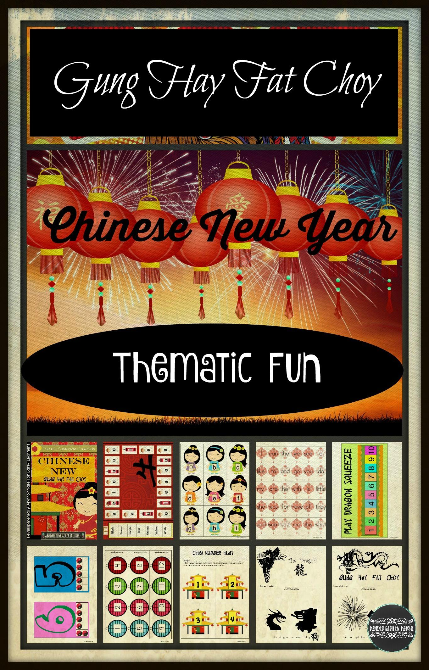 chinese-new-year-thematic-unit.jpg
