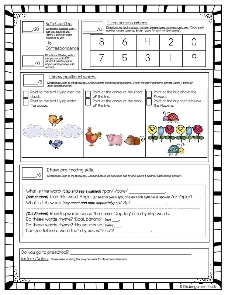 kindergarten-screener.jpg