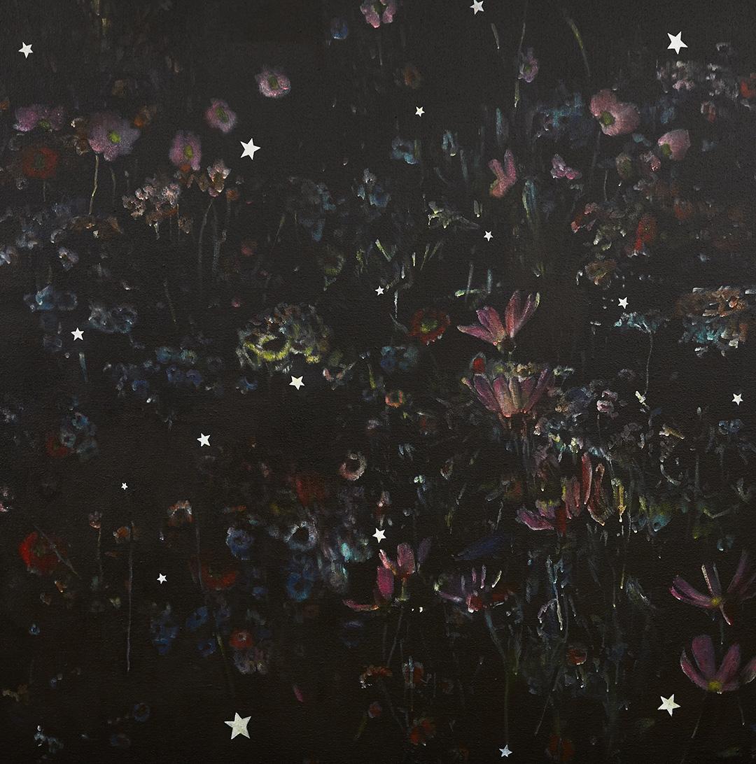 Garden of Cosmos.jpg