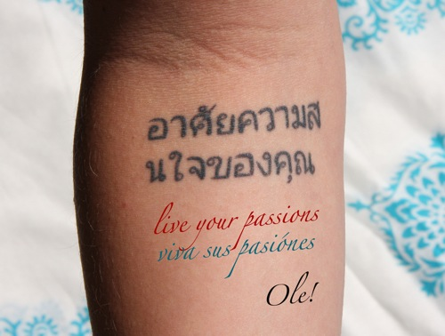 live-your-passions.jpg