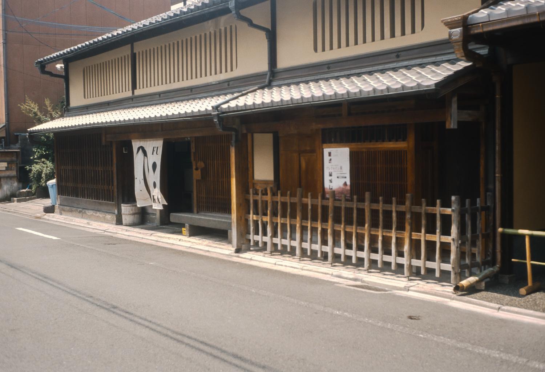 20160310 Jpegs for Website Japan 2-3.jpg