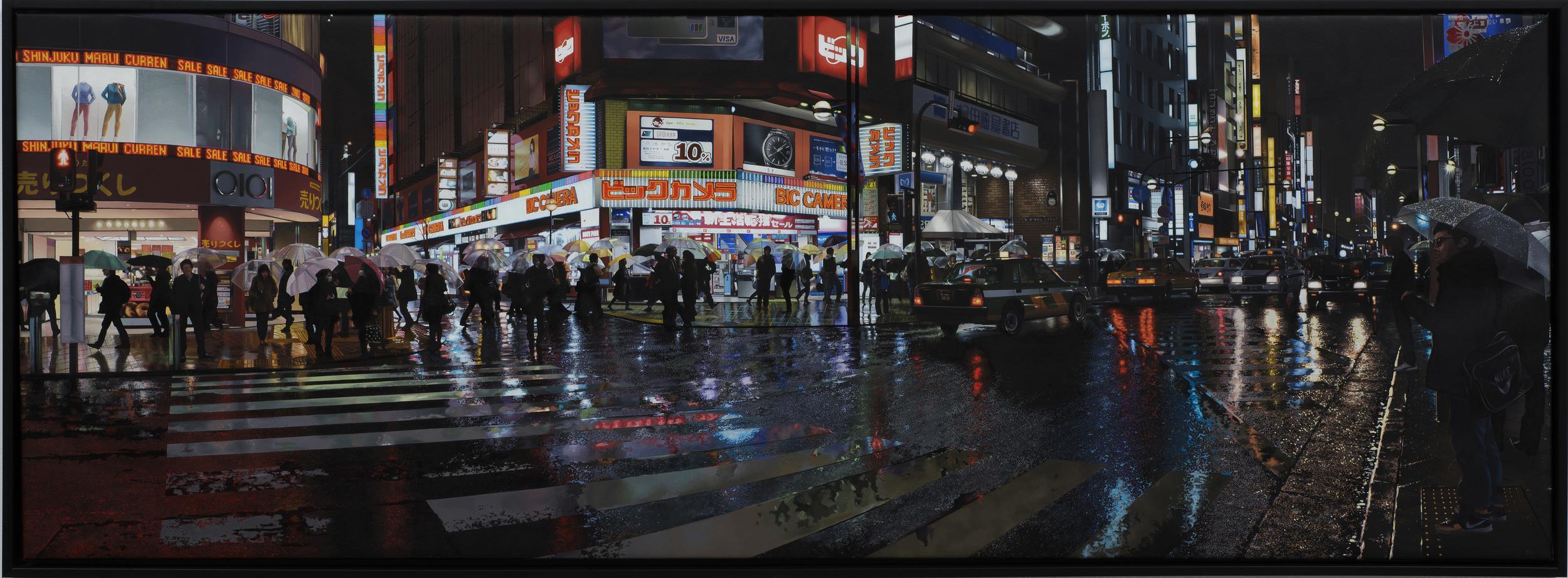 Marui - Shinjuku, Tokyo