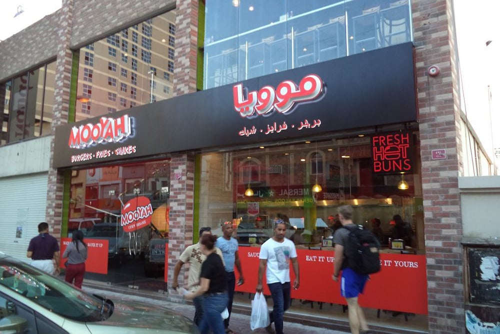 NOW OPEN!! - MOOYAH Burger & Fries officially announced the opening of their newest location in the Kingdom of Bahrain.