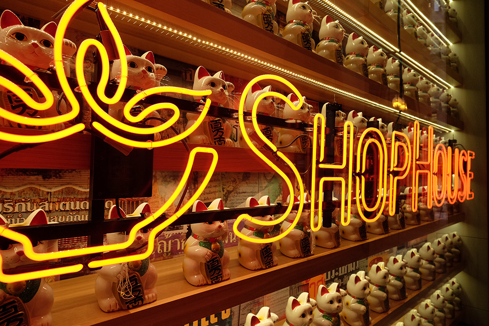 ShopHouse 1.jpg