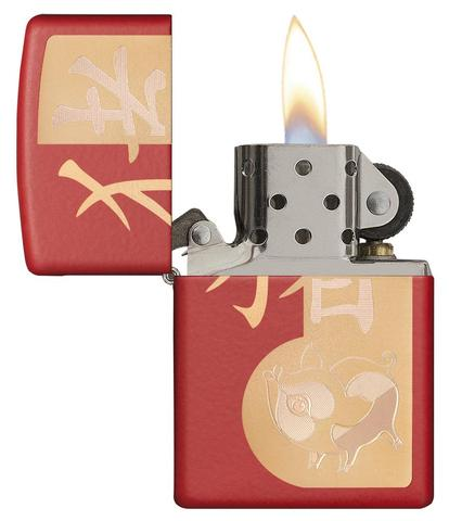 #4. Year of the Pig Lighter