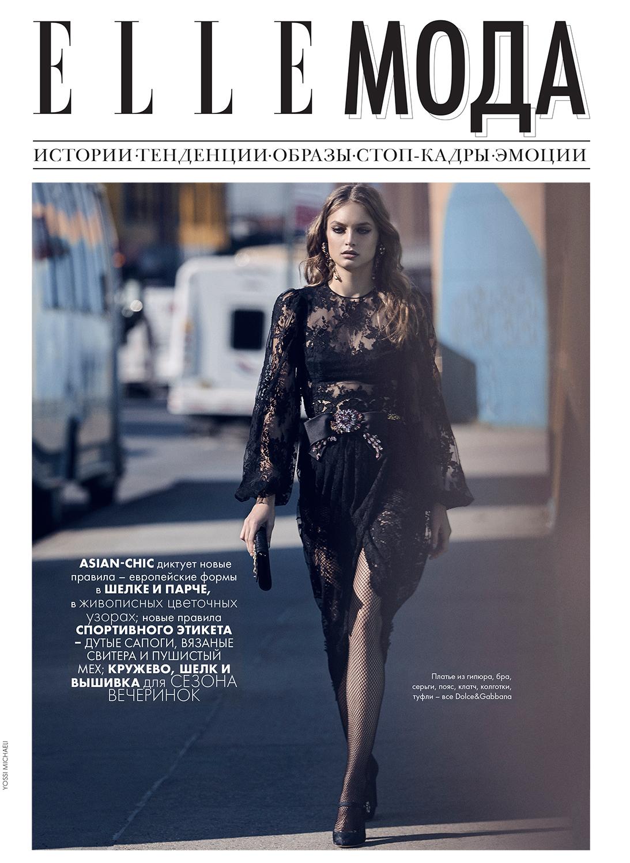 ELLE Kazakhstan December 2016 Photography Yossi Michaeli Stylist Connie Berg