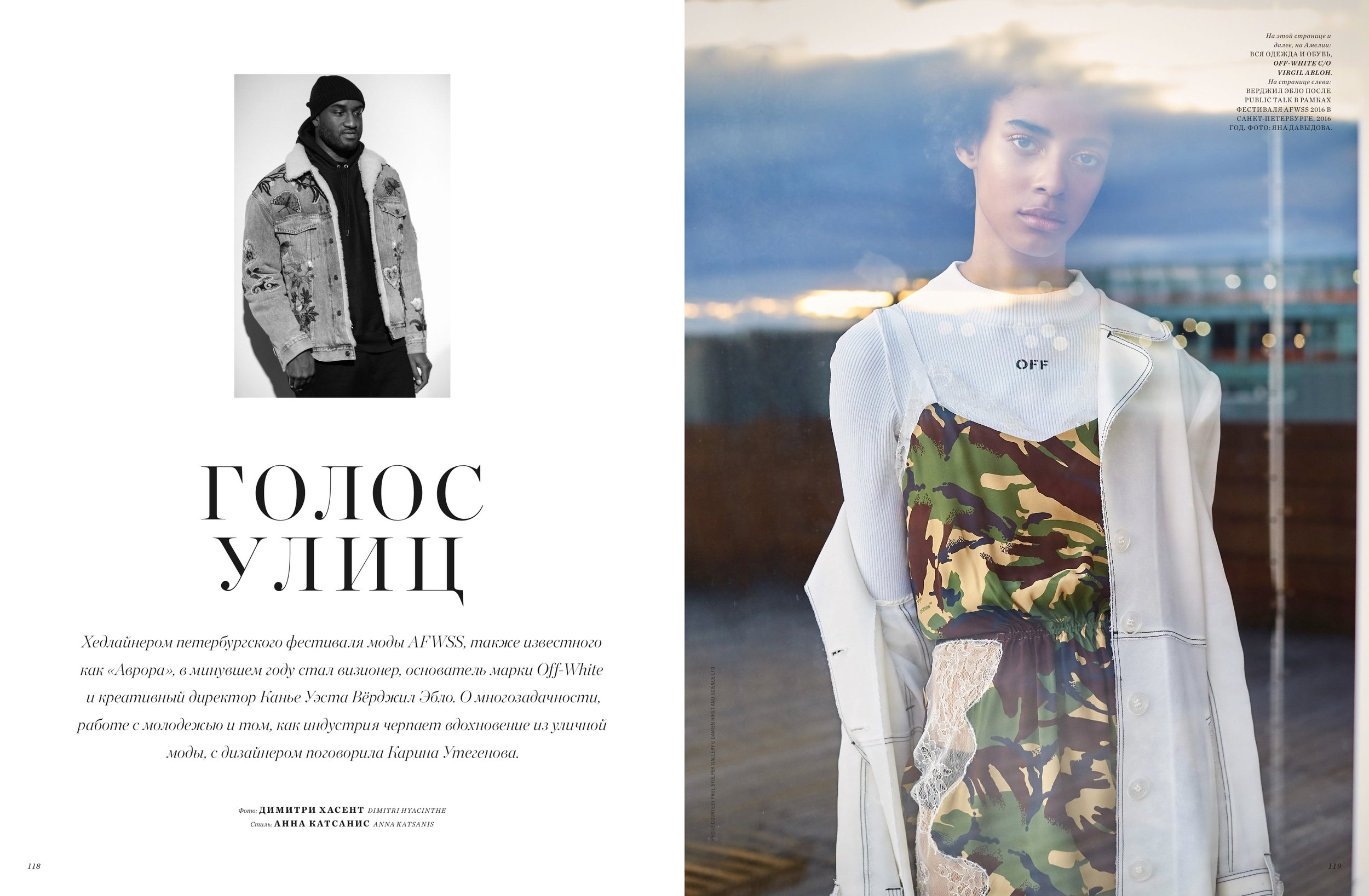 March 2017 Issue Harper's Bazaar Kazakhstan Photography Dimitri Hyacinthe Styling Anna Katsanis