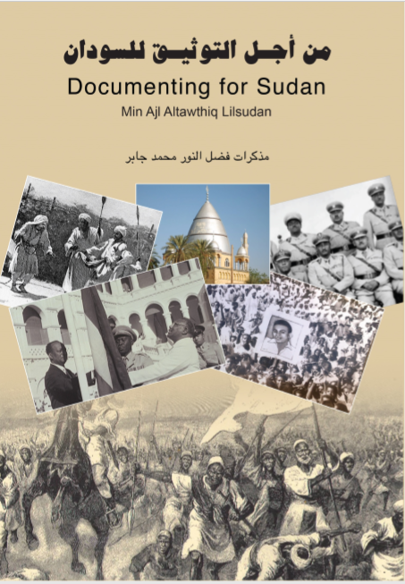 documenting-for-sudan-coverpage.png