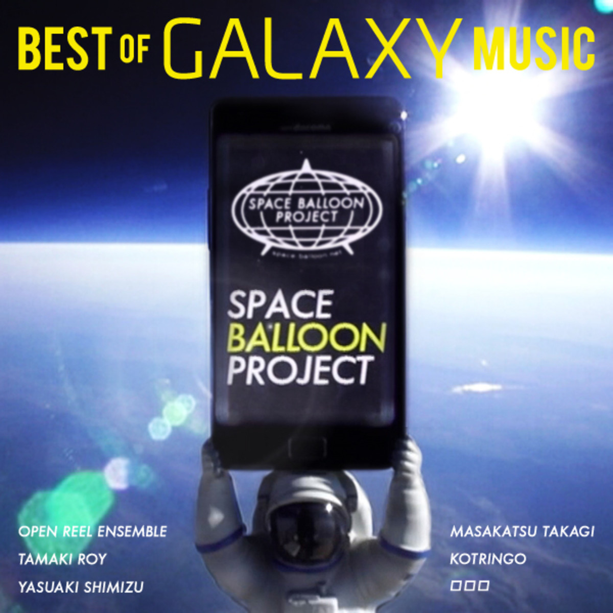 2012.01.25  BEST OF GALAXY MUSIC / V.A.