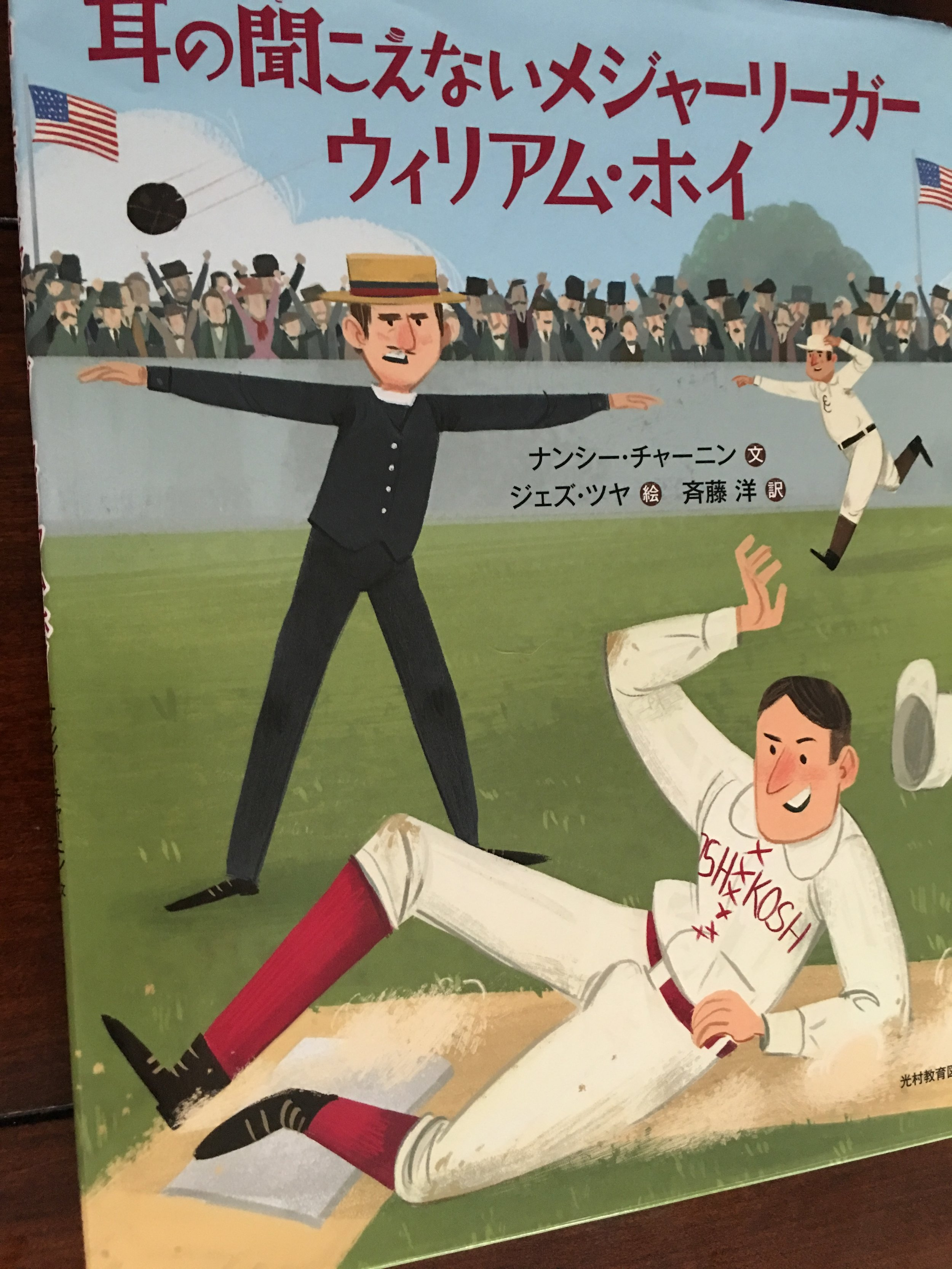 Available in Japanese!