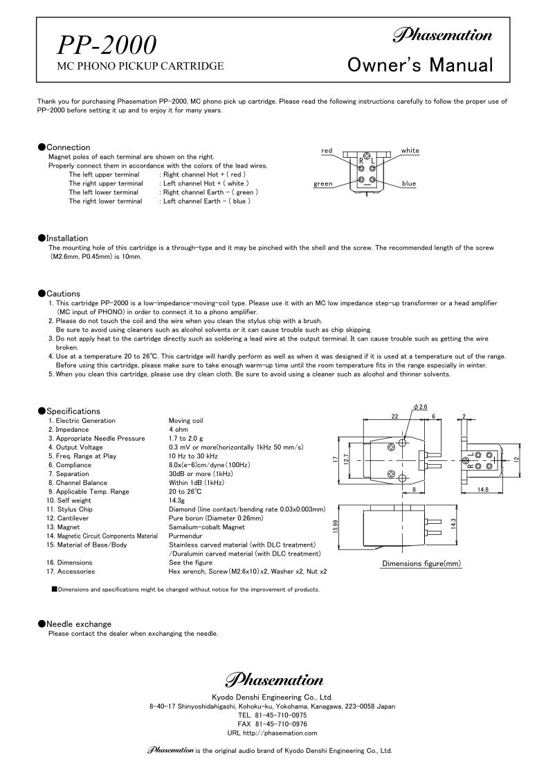 Download Phasemation PP-2000 Manual