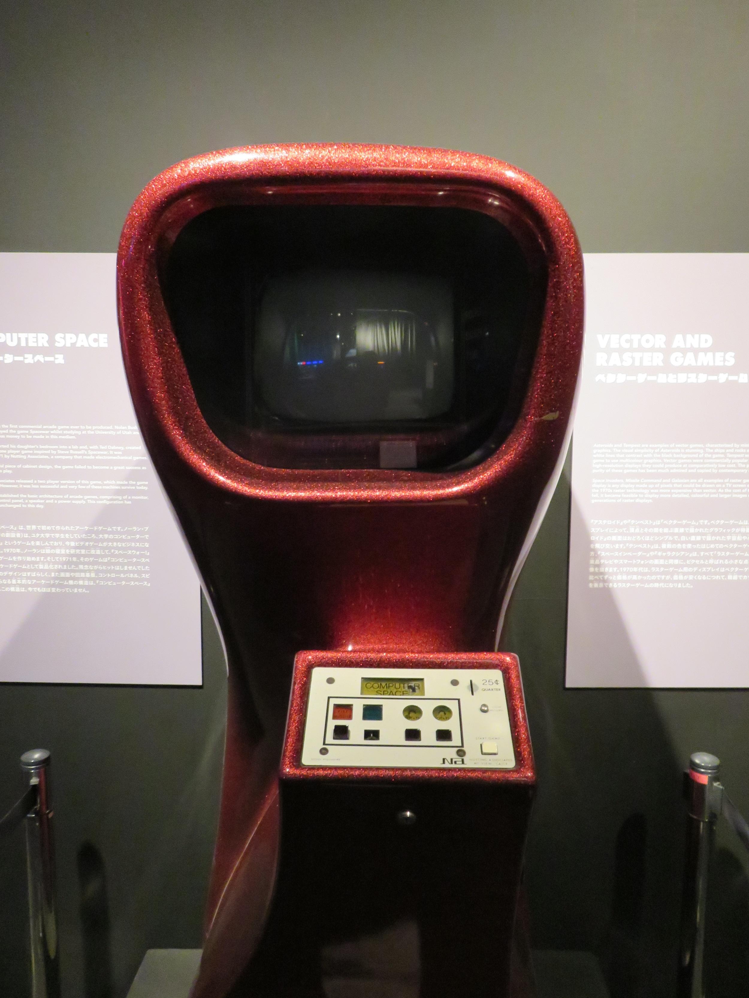 Original  Computer Space  cabinet