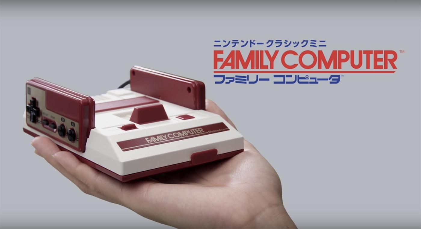 The mini-Famicom. Via  Engadget .