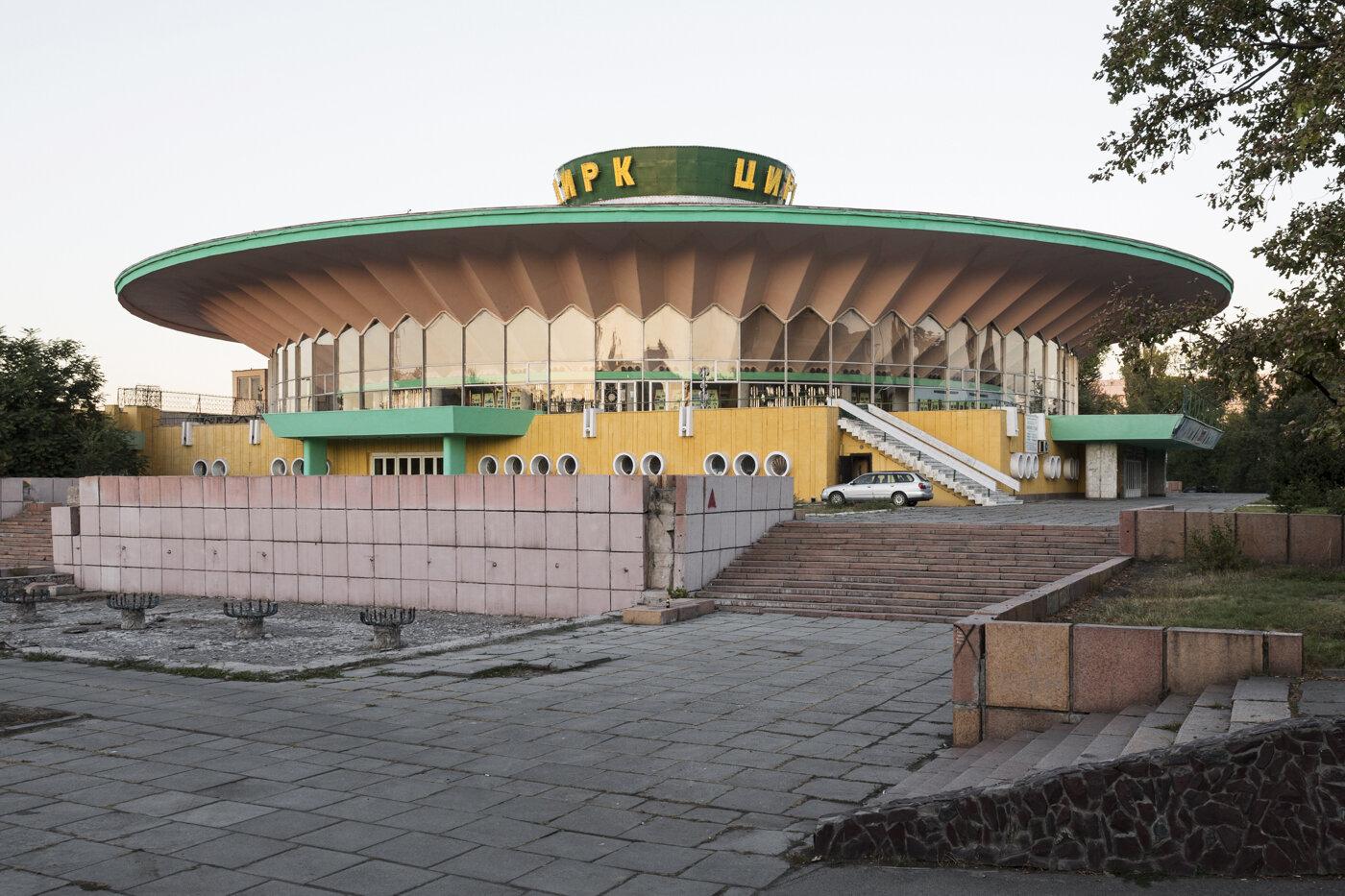 Circus, by L. Segal, I. Shadrin, D. Leontyev, V. Mironovich and A. Nezhurin (1976). Bishkek, Kyrgyzstan. Photo: Stefano Perego.