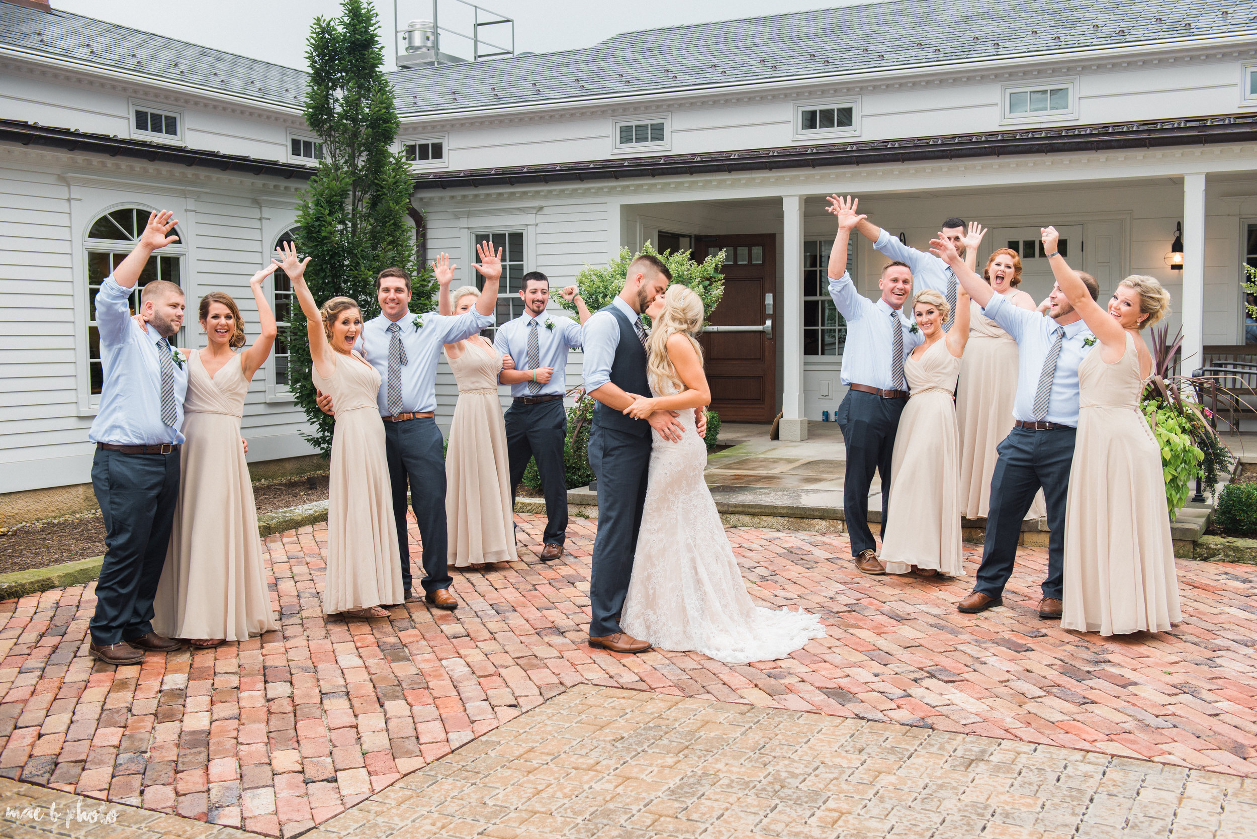 Tara & Matt's Elegant Backyard Summer Wedding in Kinsman, Ohio-60.jpg