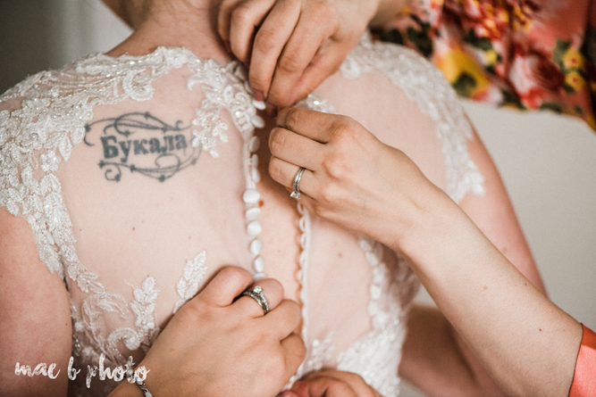 personal spring wedding at ahern's catering and banquet center in avon lake ohio photographed by cleveland wedding photographer mae b photo-1.jpg