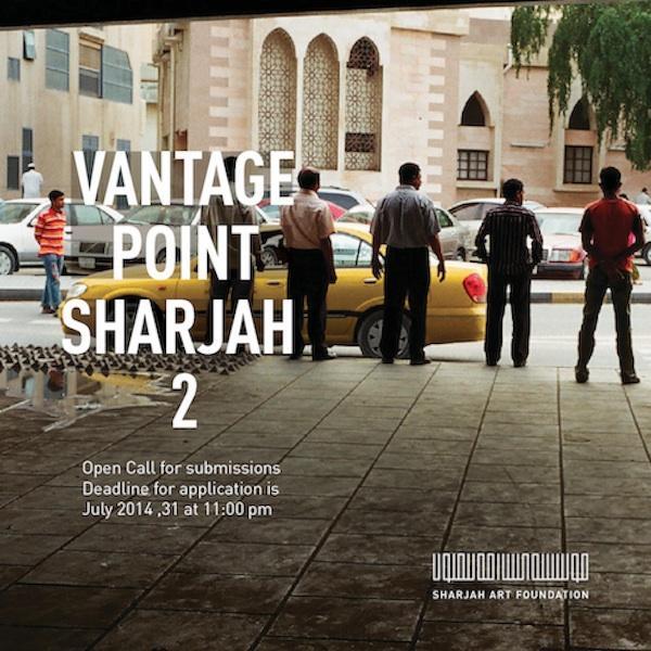 Vantage Point Sharjah 2