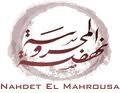 logo_nahdet_el_mahrousa.jpeg