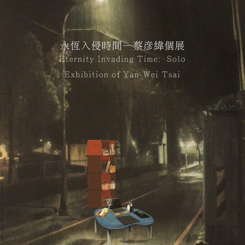 "Yan-Wei Tsai's Urban ""Invasion"" and ""Occupation"""