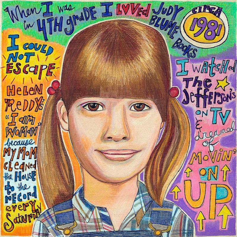 Emily, 1981