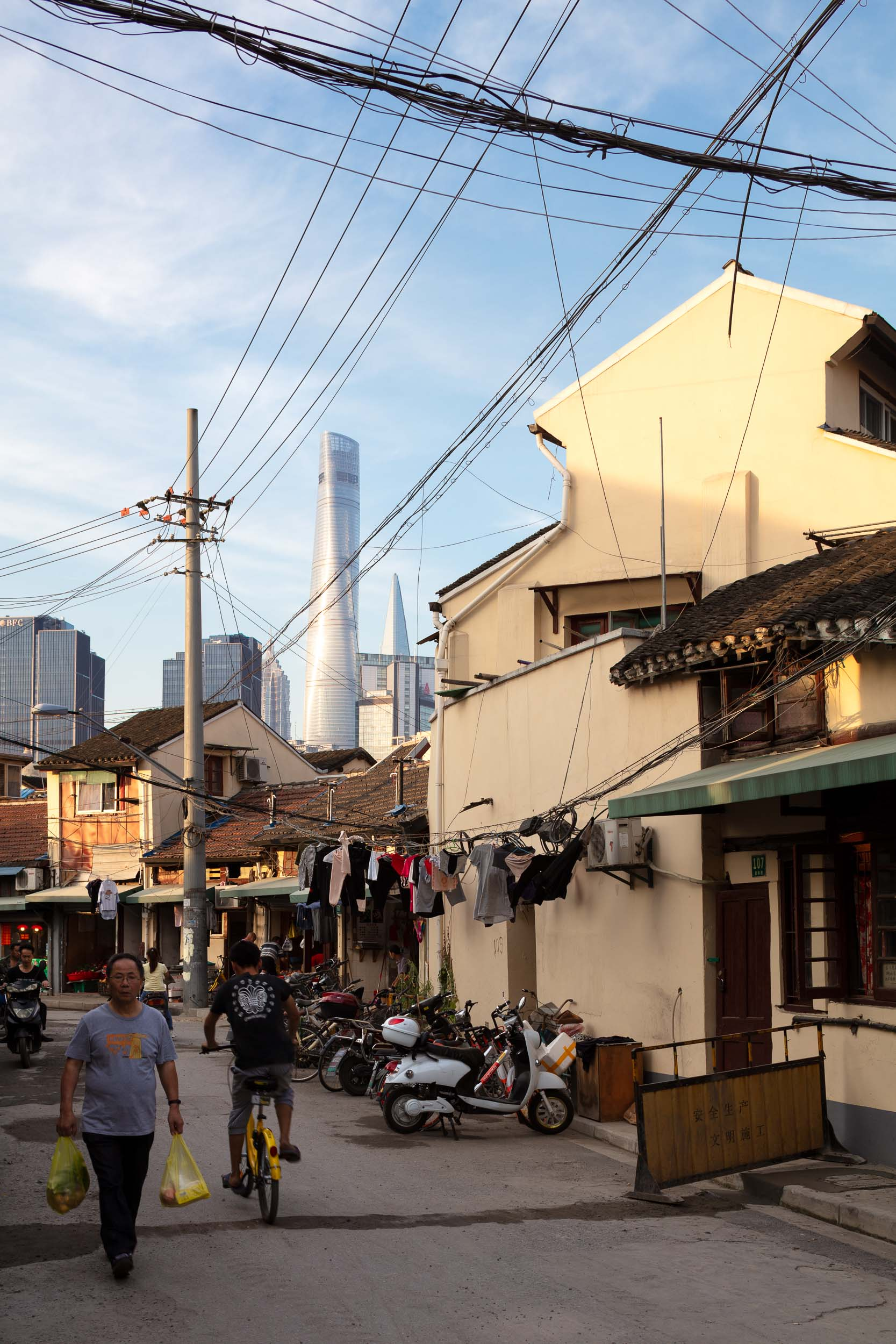 Old Shanghai with the modern skyline in the background.