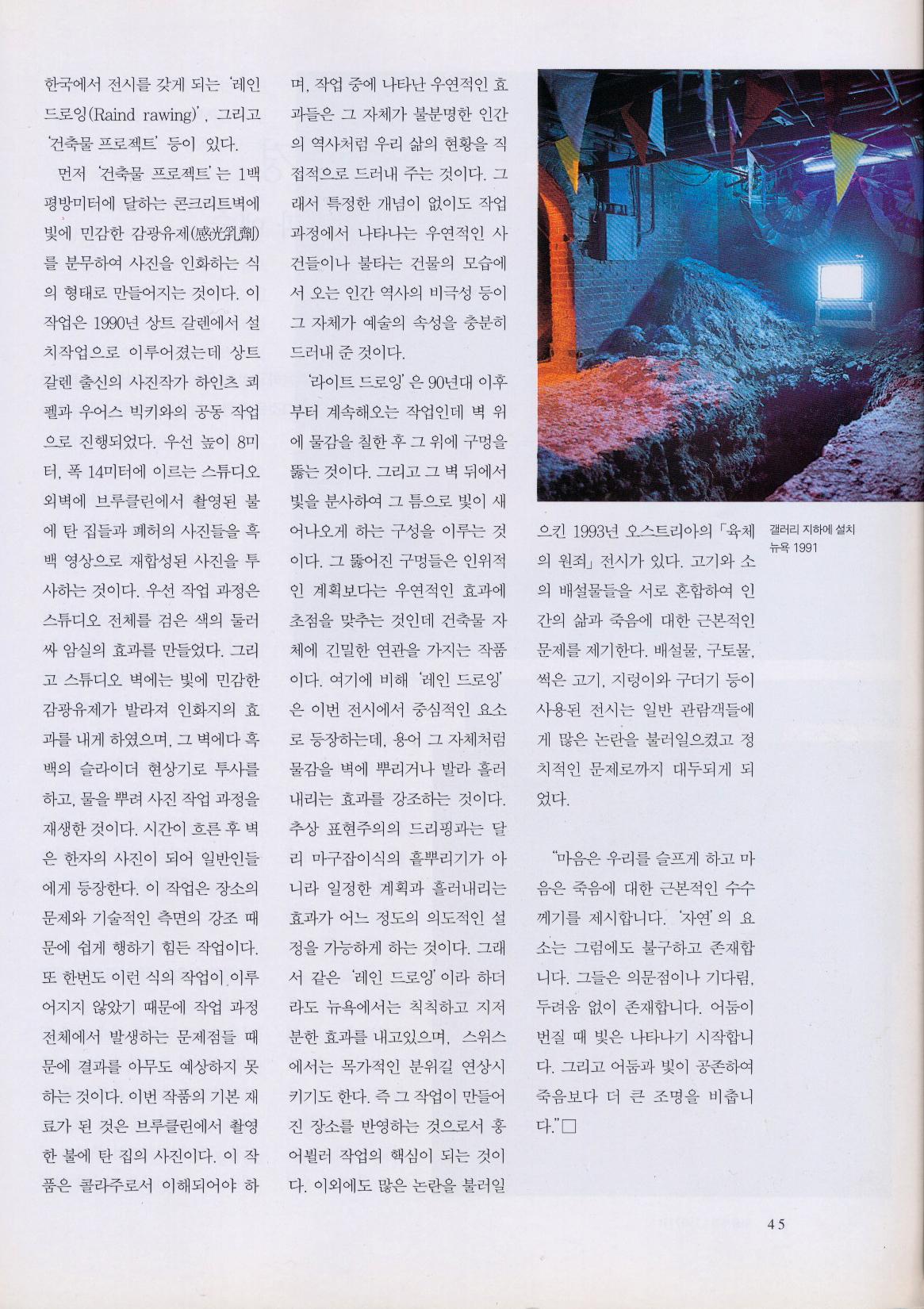 Scan 28.jpeg