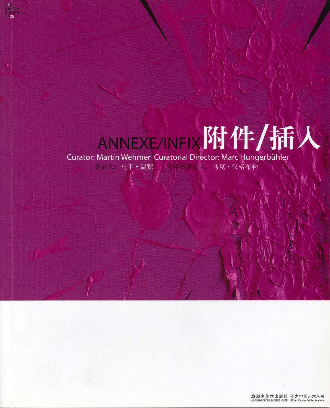 annex-infix