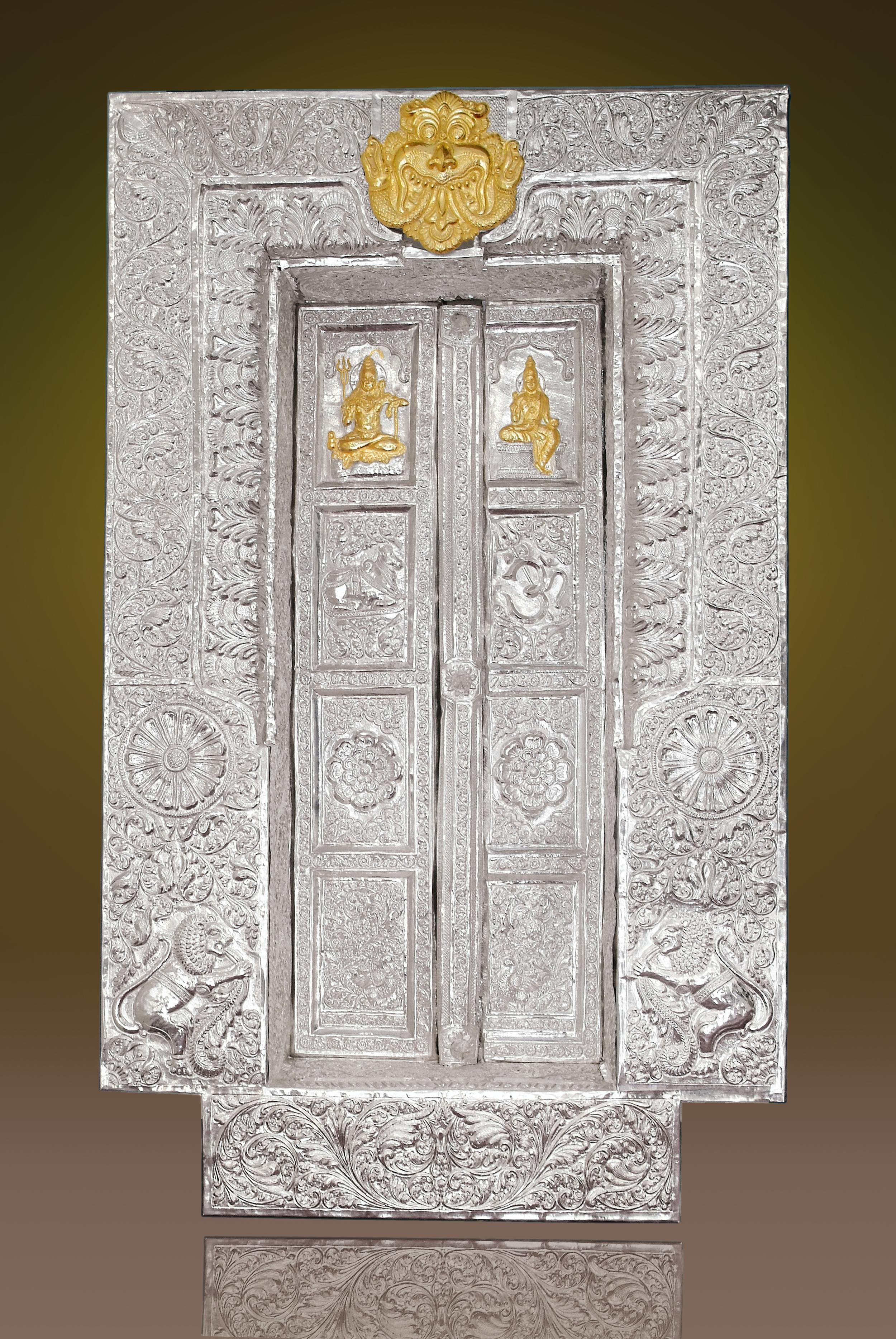 Rajata Dwara