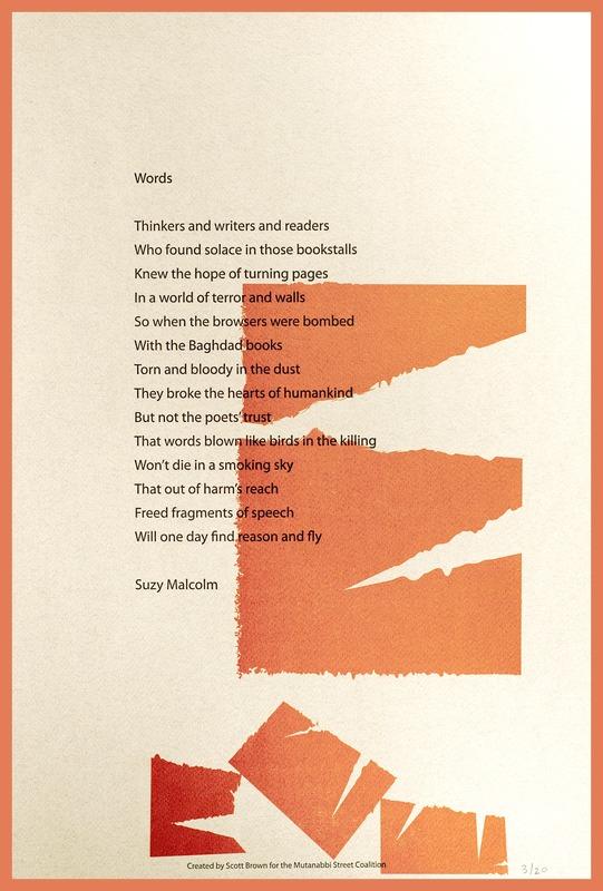Scott Brown - Words