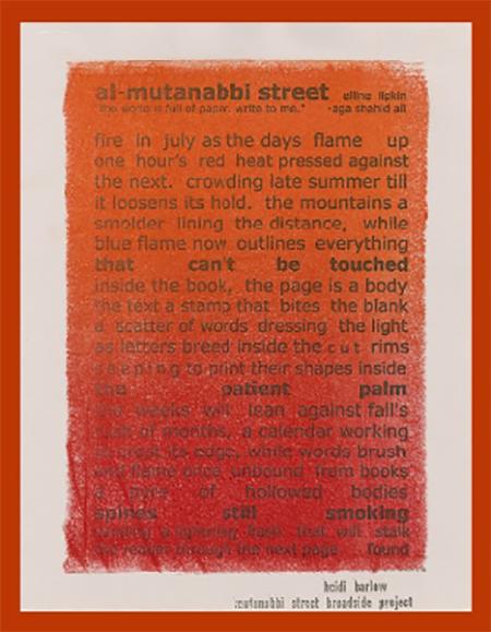 Heidi Barlow - Al-Mutanabbi Street