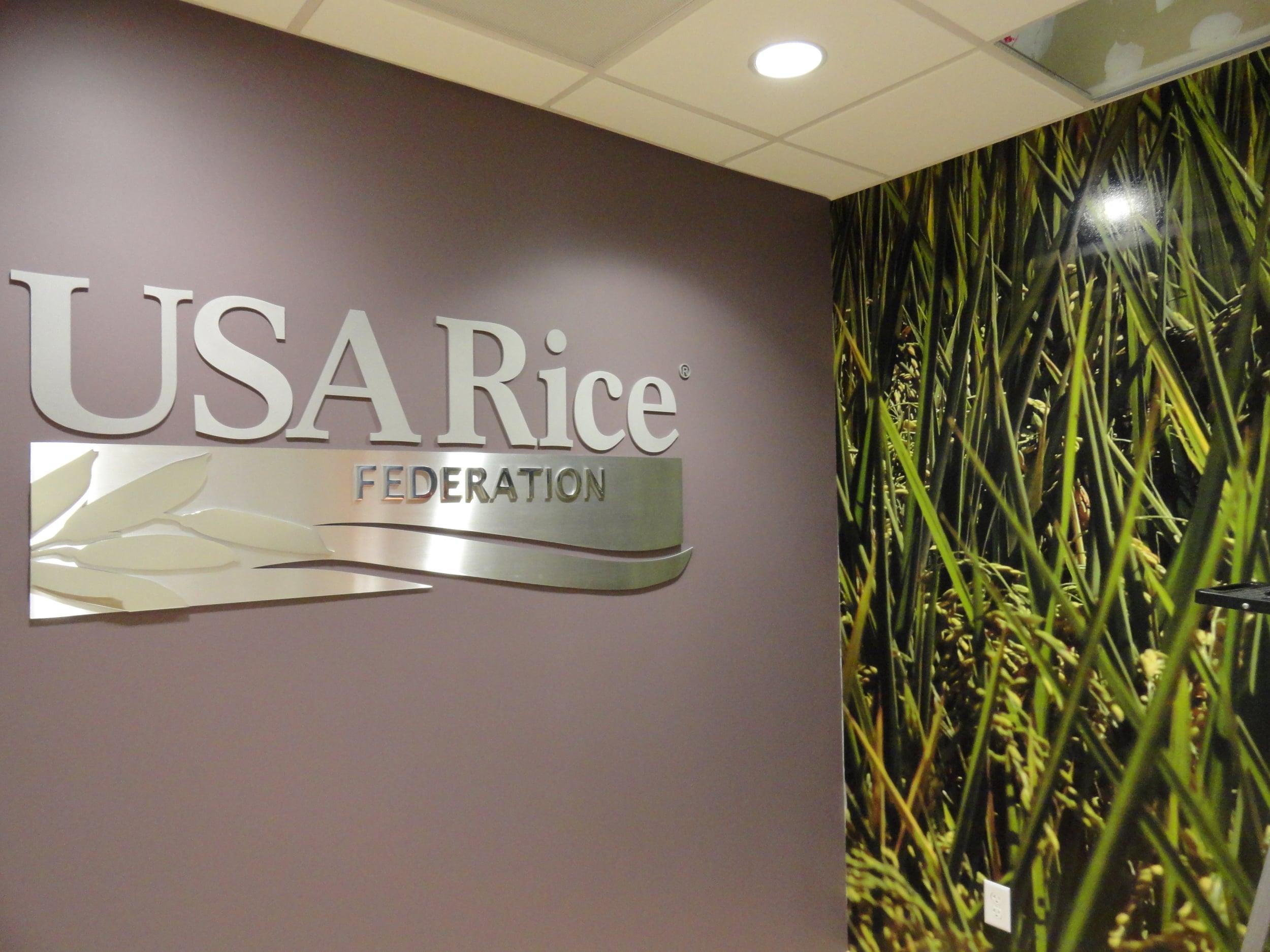 USA Rice 2.JPG