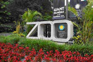 National Zoo 5.jpg