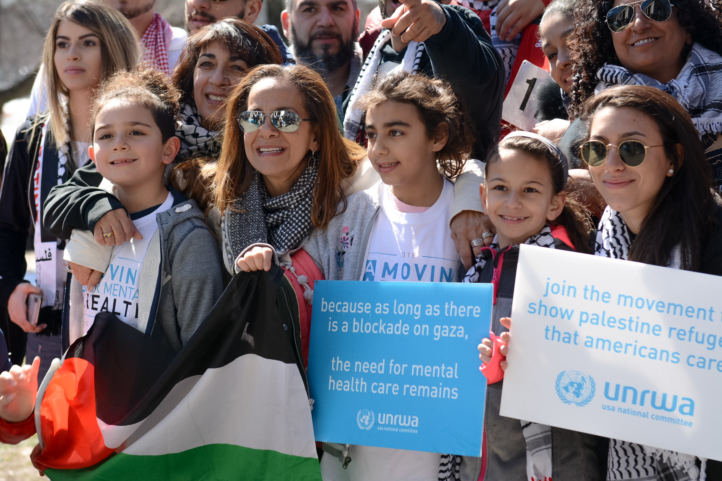 2018 Gaza 5K | NYC