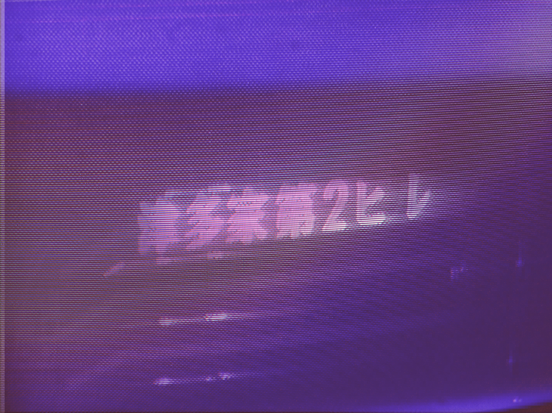 B0001028.jpg