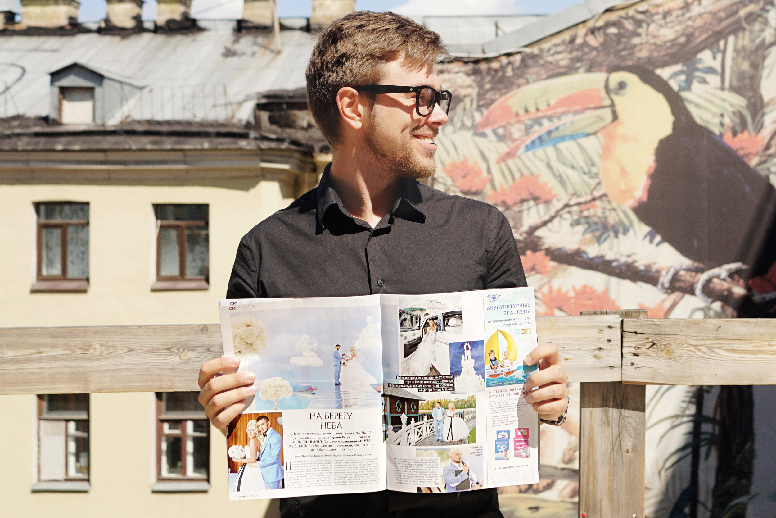 """""""ОК"""" Magazine June 2016. So cool to be published in offline magazine!"""