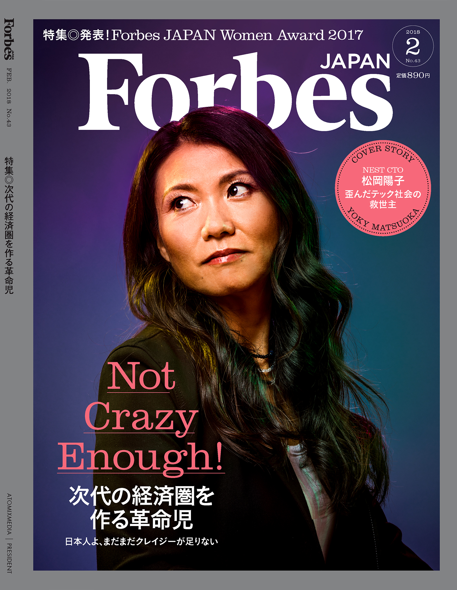 Nest CTO, Yoky Matsuoka, for the cover of Forbes Japan.