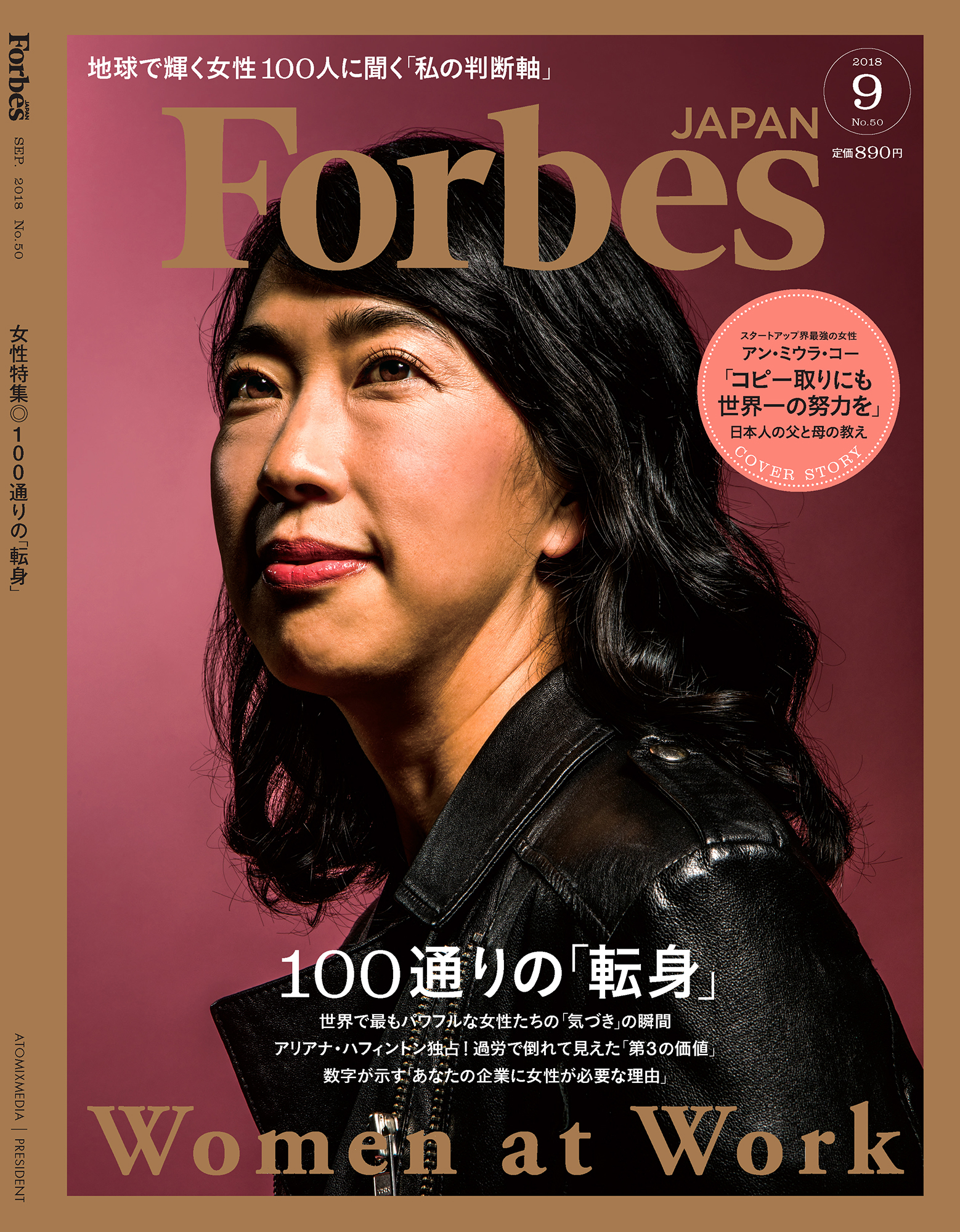 Ann Miura for Forbes Japan.