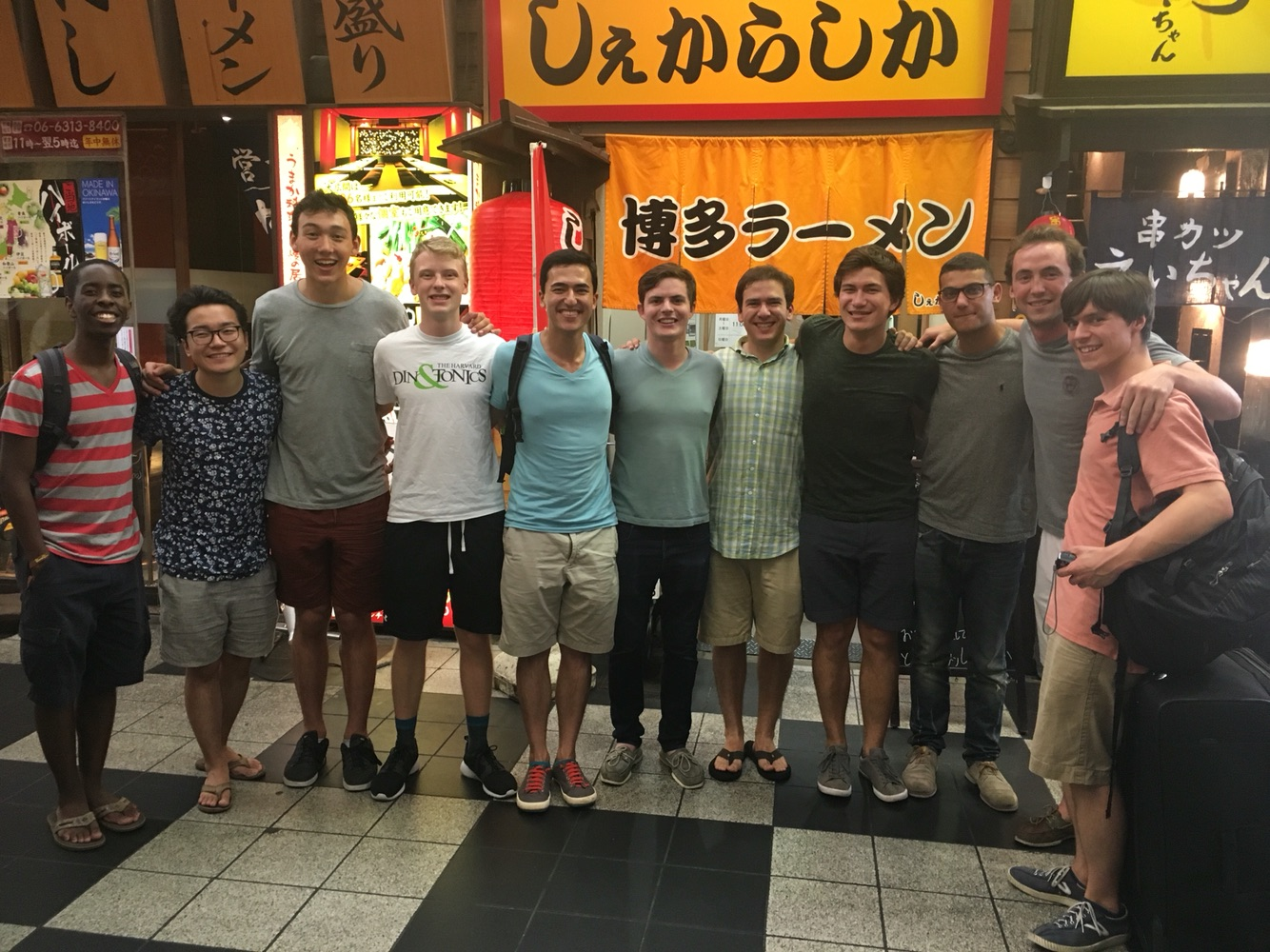 Dins at a fantastic southern-style ramen eatery on our first night in Osaka