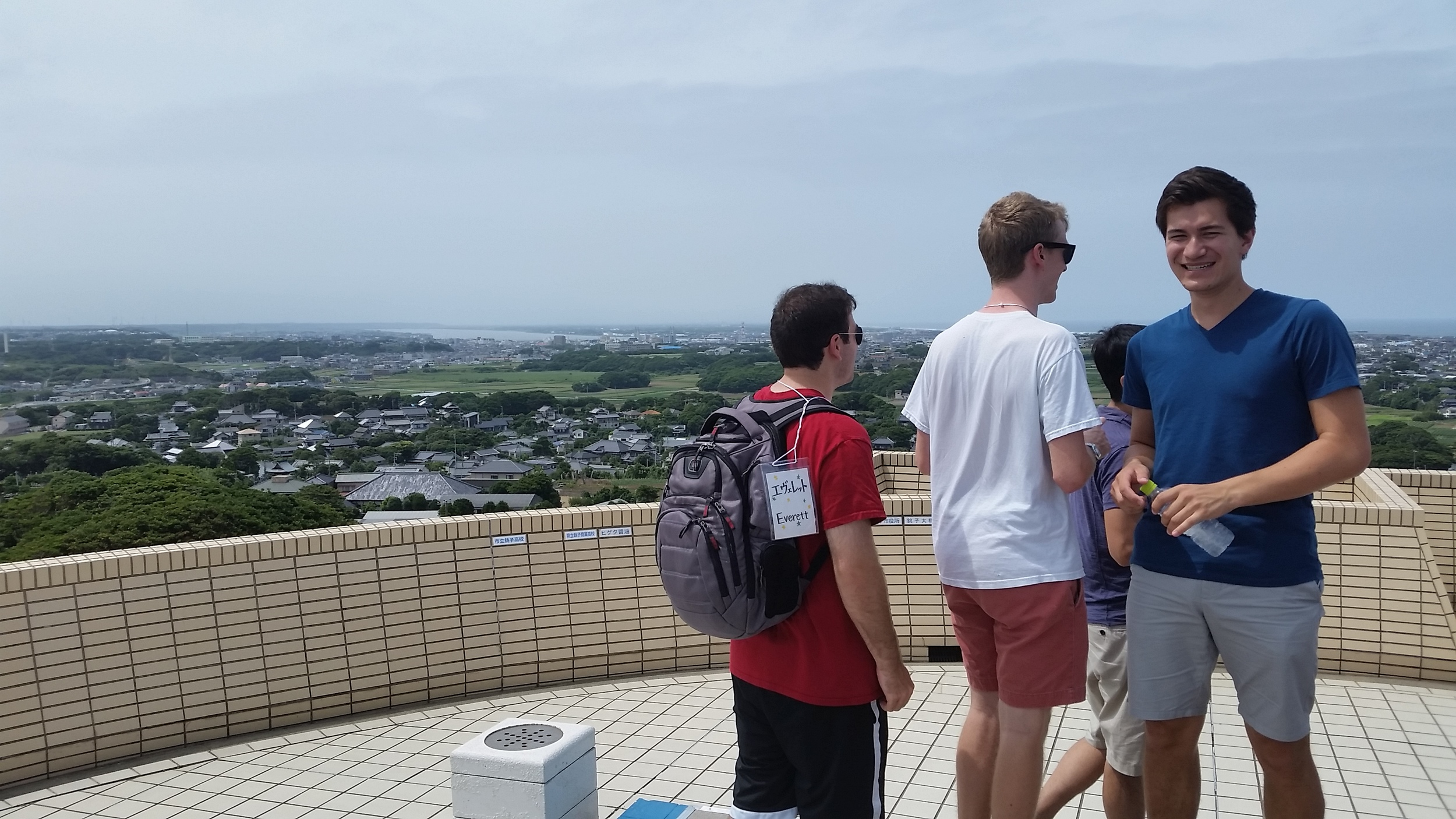 Taking in views of Choshi and Chiba on the top platform of the Horizon Observatory