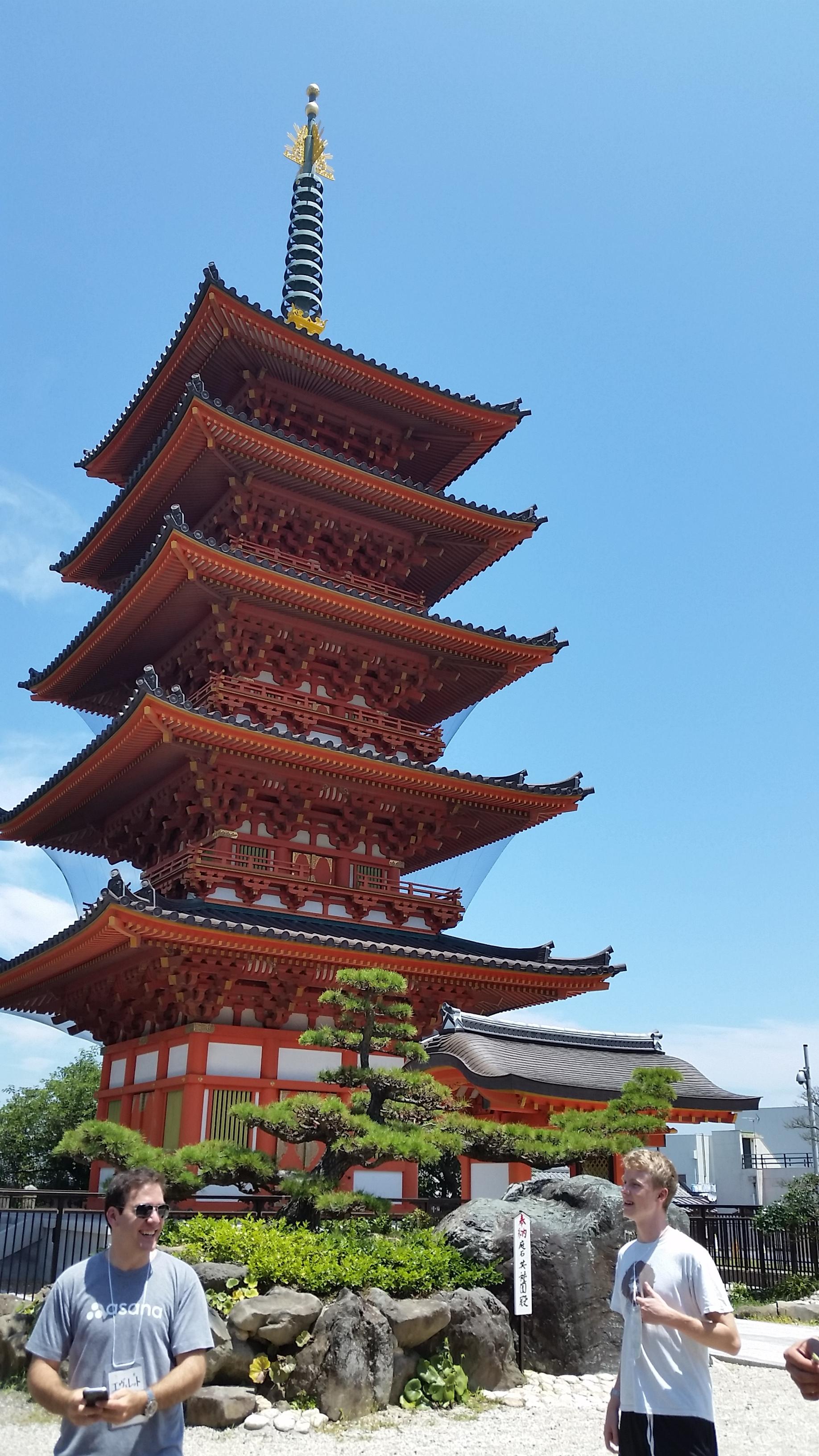 A very impressive pagoda at Enpuku-ji temple in Choshi