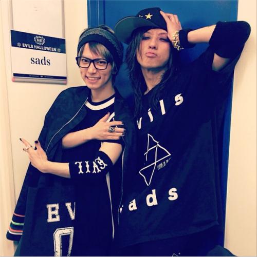 Kiyoharu and Takeru (SuG)