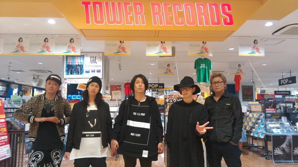 lynch. members at their own in-store appearance,showing off their sads T-shirts