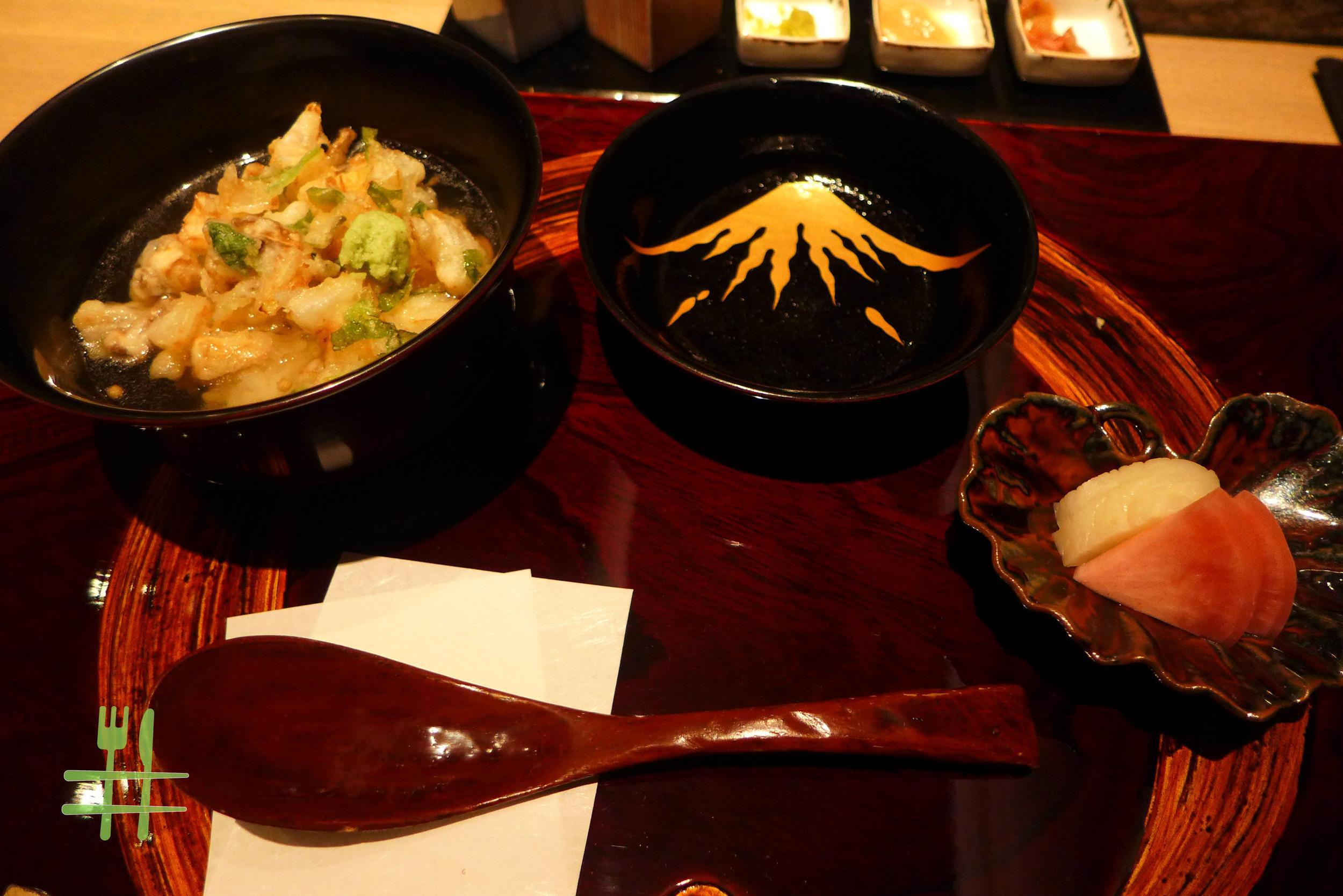 mt fuji bowl.jpg