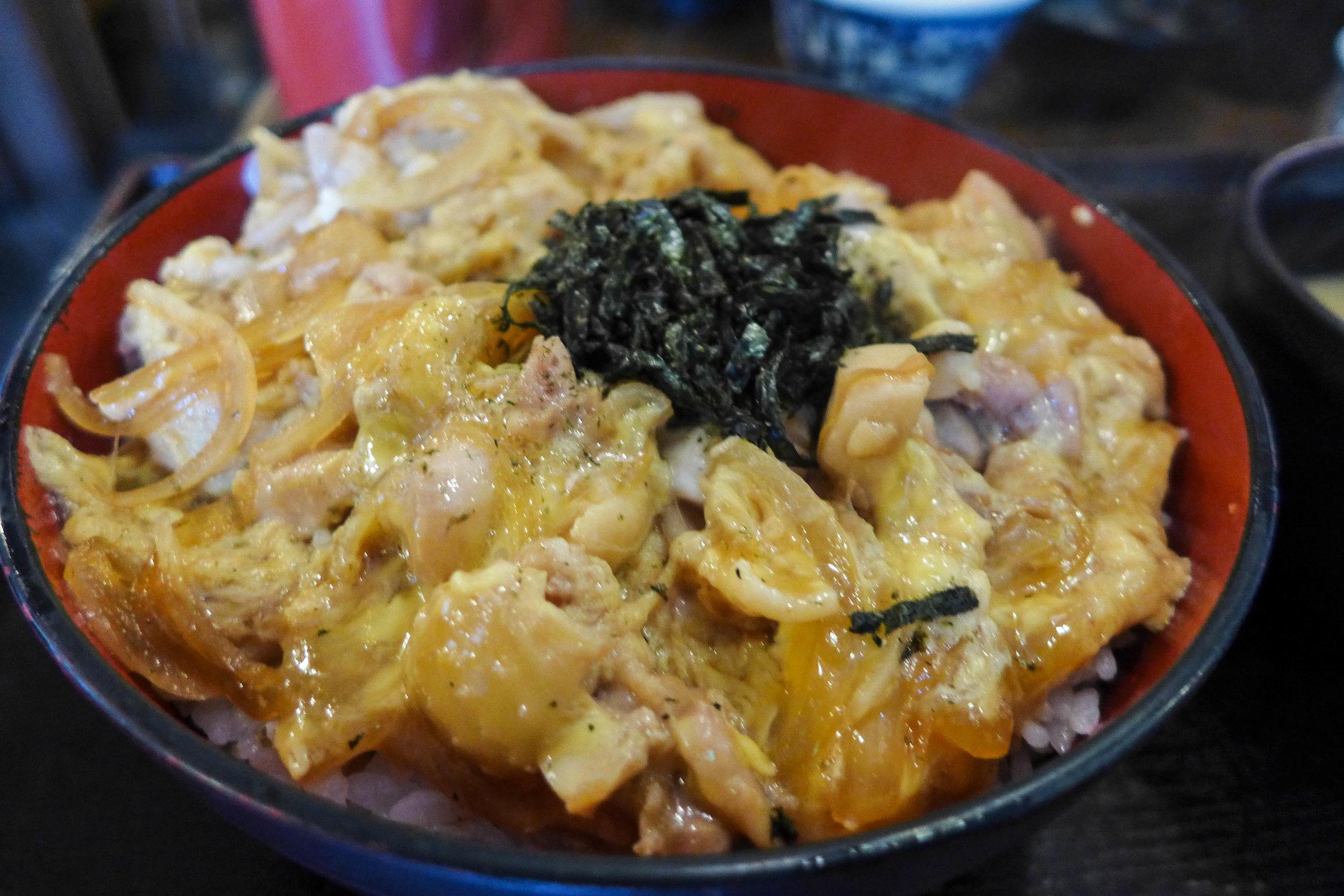 Chicken Egg Rice Donburi
