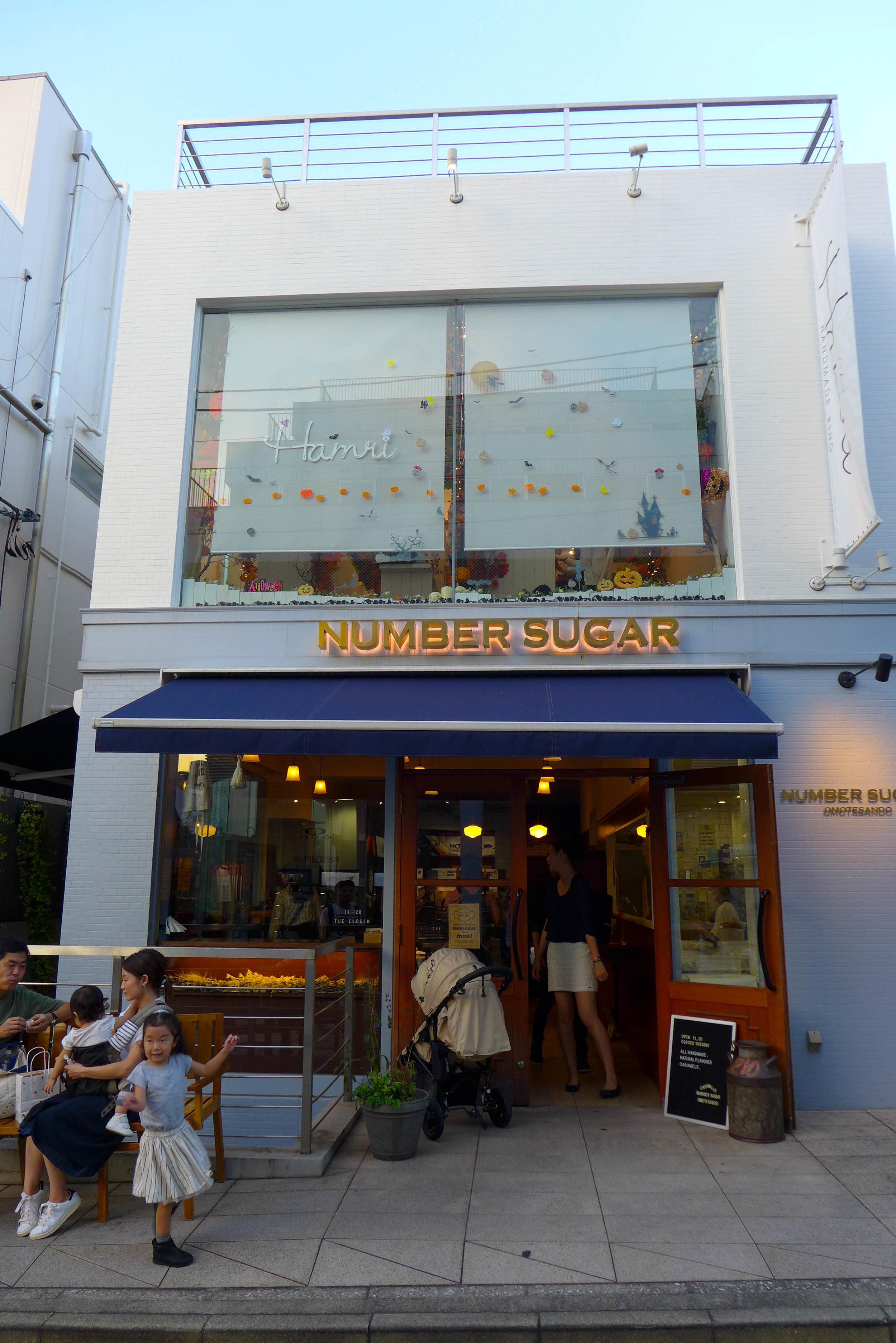 NUMBER SUGAR, artisanal caramel shop, Tokyo