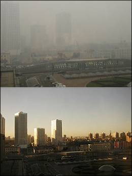 Beijing on a good day and a bad day (Credit:  Facts and Details) .