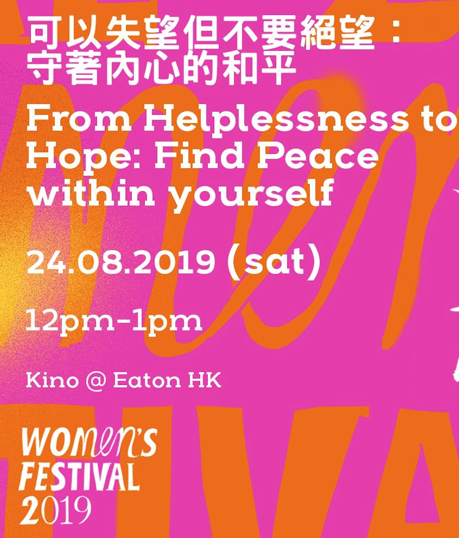 {embrace} worldwide x Women's Festival 2019